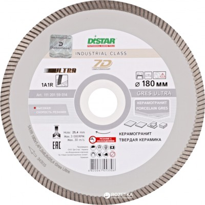 DISTAR GRES ULTRA 200 x 1,6 x 25,4 / 8,5mm